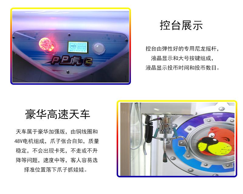游戏机游乐设备电玩设备礼品机娃娃机