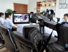 元和商业摄影 活动摄影 产品摄影 企业宣传片摄影制作
