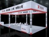 无锡展览设计公司 展台搭建 展台制作 无锡展览