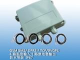 金鸽S261 云平台管理+手机APP控制GSM温度控制器