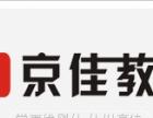 淮滨事业单位面试课程