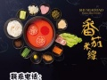 米线店加盟过桥缘米线_砂锅米线加盟