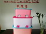 家用收纳箱模具制造 台州黄岩注塑收纳箱模具生产厂家 价格面议