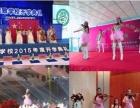 东莞演出公司|商业演出|舞蹈|歌手|魔术|礼仪模特