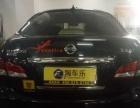 日产轩逸2009款 轩逸 1.6 自动 XE 舒适版 淘车乐 专