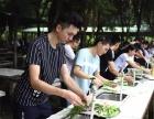 成都三圣鄉自助廚房 親子廚房,自帶菜品,烹飪DIY