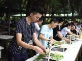 成都三圣乡自助厨房 亲子厨房,自带菜品,烹饪DIY