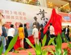 创意设计策划-镇江尚影活动策划公司