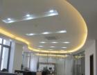 中安国际大厦 200平写字楼 直接入住办公