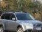 斯巴鲁SUV车,特价包月,仅限单位公司。