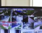 菏泽高清监控、菏泽摄像头安装与维修、电话地址