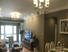 巴赫丽舍 2室2厅 精装修 家电全新 拎包入住 大型商超出入