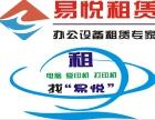 武汉打印机租赁 打印机出租 复印机租赁 彩色一体机出租