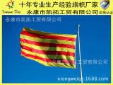 厂家直销 1.5米*3米 加泰罗尼亚西班牙大区旗