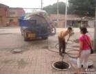 嵩明杨林附近高压车清洗管道多少钱壹米?市政管道清淤工程?