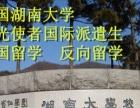北京交通大学阳光使者项目简介