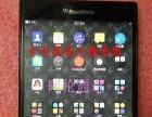 黑莓Q5 Z30 Q30 Q20 SIM卡槽维修