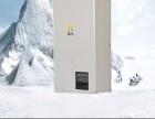 唐山烯牛-石墨烯电采暖-首选-石墨烯电采暖炉-诚招代理