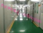 河南省洛阳市GMP制药厂无尘净化车间施工手术室食品厂烤漆房