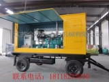 120KW柴油发电机组,移动电站,柴油发电机厂家制造生产