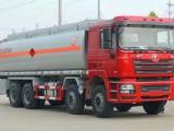 陕汽德龙22吨加油车丨北京燕山厂家报价丨国五排放