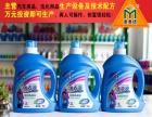银川汽车尿素机械设备价格/车用尿素设备厂家报价