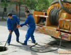 呼和浩特专业承接下水道 清抽粪吸污 高压疏通管道等工程