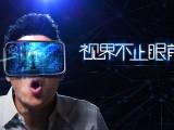 VR购物加盟哪个平台好100%选择全景智慧城市 推荐