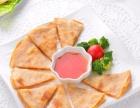 销售供应台湾月亮虾饼