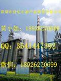广西南宁市厂家直销供应15号工业白油白矿油