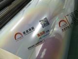 供应东丽高透明pet薄膜 T60高透明PET薄膜