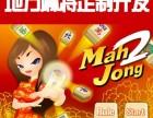 福州棋牌/房卡/电玩城娱乐类游戏开发