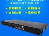 4口OLT OLT光纤设备 小型OLT EPON 4PON