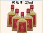 东阿阿胶酒全国招商
