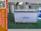 手表柜台眼镜展示柜华为手机展柜oppo手机柜vivo厂家定做