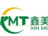 深圳专业定做出口熏蒸木箱包装,可出IPP