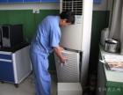 东阳吴宁白云维修空调加氟拆装空调保养服务