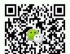 芜湖淘宝店铺怎么开培训,淘宝美工PS培训