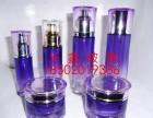 高档化妆品包装 高档化妆品瓶子 高档化妆品玻璃瓶