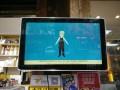 上海触摸一体机安装-上海液晶显示屏安装-广告机安装