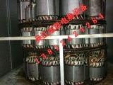 大型变压器维修烘箱 大型电机浸漆烘烤箱 台车电机变压器烘箱