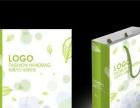 三明抽纸盒生产厂家免费设计可定做厂家直销
