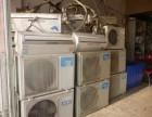 收购冰箱冰柜空调保证长期回收