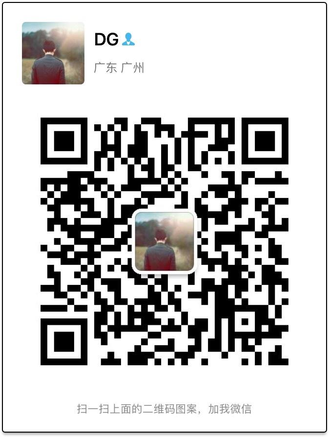 上海高仿男装拿货多少钱,给大家普及一下批发价格一般多少