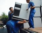 长短途搬家-空调移机-家具拆装-货物搬运-各种杂活-旧货回收