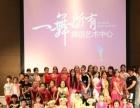 一舞所有晋江第一家钢管舞培训机构,世界钢管舞协会会员