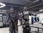 【机器人科技文化体验馆】加盟/项目详情