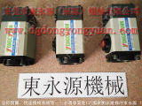 FKP-800富伟锻压机快速换模油泵,OFF开关 广东指定经