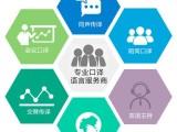 朝阳翻译公司-朝阳正规有资质的专业翻译公司-海权翻译