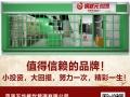 好项目值得信赖小火锅加盟中餐投资金额1-5万元
